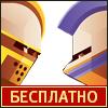 Игра King's Bounty: Legions