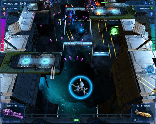 скачать игру на компьютер чужой космос 2 - фото 6