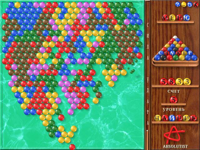 Игра bubbles скачать бесплатно на компьютер