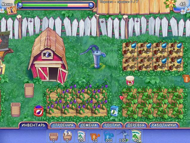 игра огород скачать - фото 3