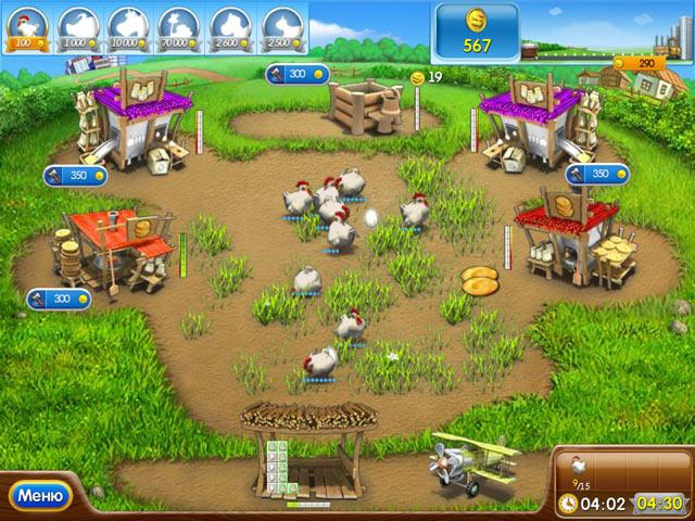Веселая ферма 2 | веселая ферма.