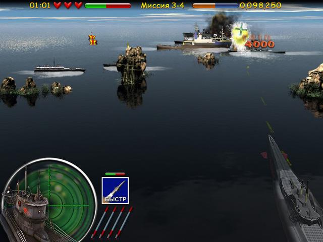игра морской бой скачать бесплатно на компьютер - фото 10