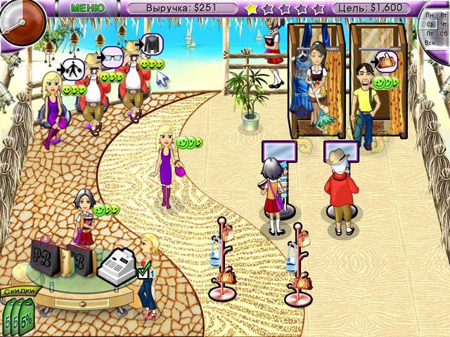 Скачать Игру Модный Бутик На Компьютер - фото 4