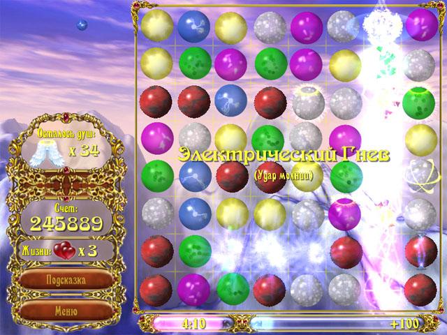 пузыри скачать бесплатно на компьютер - фото 7