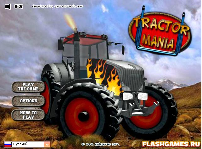 Тракторы игры играть видео о видео