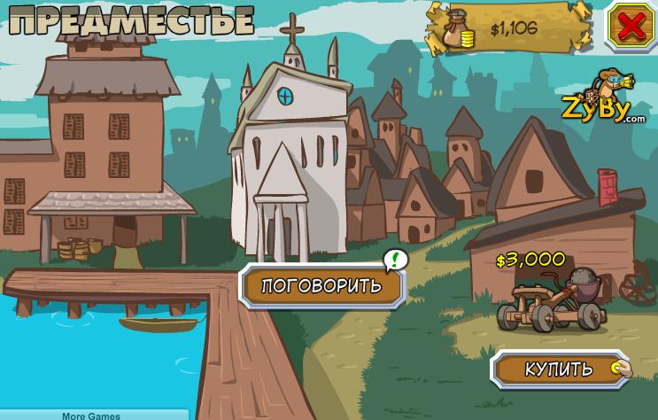 игры про цыплят онлайн бесплатно