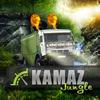 Игра Kamaz Jungle 2