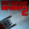 Игра Защитник материнского корабля 2