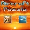 Игра Пятнашки: Загадка самолета