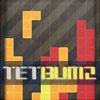 Игра Тетрис: bumz