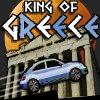 Игра Король Греции