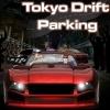 Игра Паркинг: Токийский дрифт