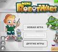 Игра Бои мини-роботов