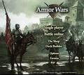 Игра Войны брони