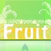Игра Угадай фрукт