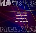 Игра Миллионер без рук