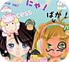 Game Anime purikura bff make over game