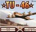 Игра ТУ - 46