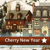 Игра Поиск отличий: Вишневый новый год