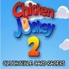 Игра Куриный Жокей 2