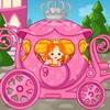 Игра Дизайн: Карета принцессы
