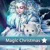 Игра Различия: Волшебное рождество