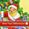Игра Различия: Новый год