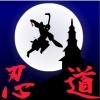 Игра Путь ниндзя