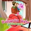 Игра Отличия: Романтическое знакомство