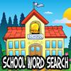 Игра Поиск слов: Школа