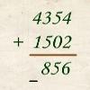 Игра Математика: Репетитор