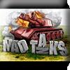Игра Безумные танки