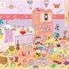 Игра Поиск предметов: Спальная комната Месси