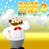 Игра Шеф повар: Обед 2