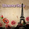 Игра Арканоид: Париж