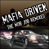 Игра Водитель для мафии