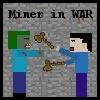 Игра Минер на Войне