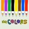 Игра Детские раскраски