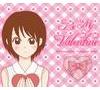 Игра Будешь ли ты моим Валентином?