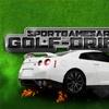 Игра Дрифт на поле для гольфа