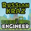 Игра КРАЗ 3: Инженер