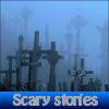 Игра Поиск предметов: Страшные истории