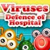 Игра Вирусы: Защита поликлиники