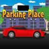 Игра Место для парковки