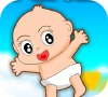 Game Farting Baby
