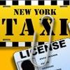 Игра Лицензия такси в Нью-Йорке