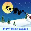 Игра Пять отличий: Магия Нового года