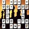 Игра Невероятный маджонг