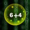 Игра Математическая тренировка