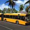 Игра Автобус 2